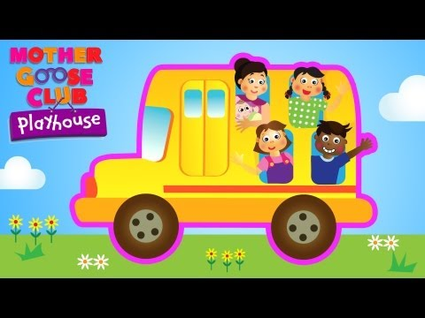 "Wheels on the Bus - Back to School! - Mother Goose Club Playhouse Nursery Rhymes, Watch NEW ""Wheels on the Bus""! http://bit.ly/11b5Qfh Buy our songs on Amazon! http://amzn.to/X2WQJc Visit our website! http://www.mothergooseclub.com Buy the..."