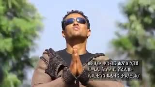 """Terefe Assefa - Yetikur Enqu """"የጥቁር እንቁ"""" (Amharic)"""