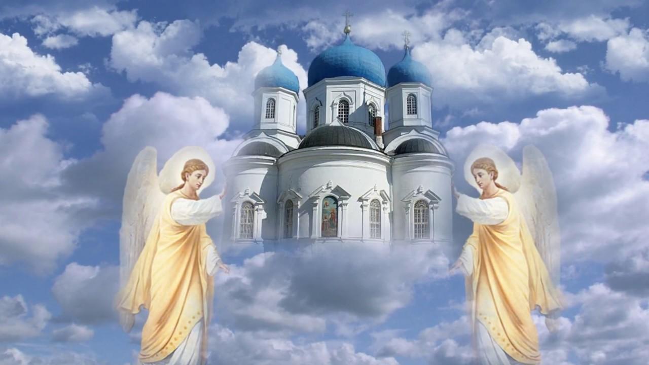 открыты день ангела в марте поиска запросу