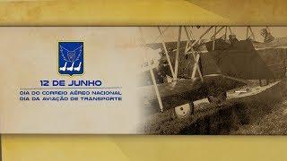 A data de 12 de junho celebra a Aviação de Transporte da Força Aérea Brasileira (FAB) em homenagem a uma de suas mais célebres missões: o Correio Aéreo Nacional (CAN). Neste dia, em 1931, os Tenentes Nelson Freire Lavenére Wanderley e Casemiro Montenegro Filho realizaram aquele que foi considerado o primeiro voo do CAN da história. A bordo de um Curtiss Fledgling K-263 saíram do Rio de Janeiro (RJ) e levaram um malote com duas cartas até São Paulo (SP). Para celebrar a data, a FAB lança um vídeo especial.