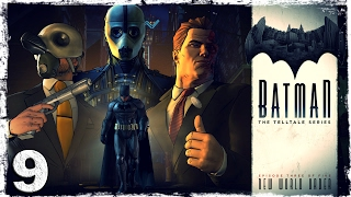 Batman: The Telltale Series. #9: Интервью.