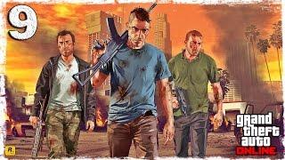 [PS4] GTA ONLINE. #9: Ограбление с Тревором. (2/2)