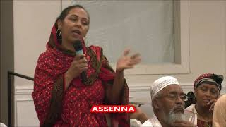 <ASSENNA:Atlanta Eritrean Community Festival Opening &amp; Comment by Eritrean Woman - Aug 03, 18