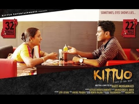 KITTUO The ShortFilm