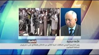 وزير الخارجية اليمني المكلف: تصريحات وزير الخارجية السعودي تؤكد ان تدخل دول الخليج مسألة وقت
