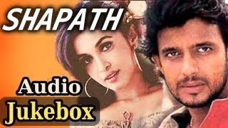Shapath - Audio JukeBox