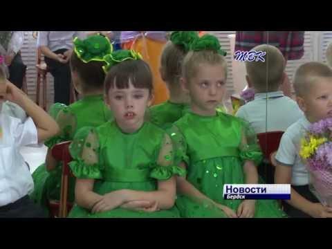 Детский сад «Солнышко» в Бердске отпраздновал десятилетний юбилей