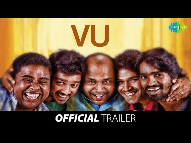 Vu - Official Trailer