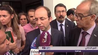 احتجاج في قلب وزارة الصحة...والوزير يتدخل   |   بــووز
