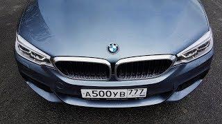Она вам не Пятёрка. Разоблачение BMW 540i Костя Академик ютуб