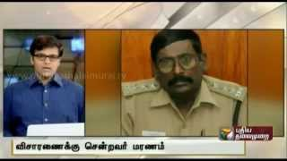 Assistant Commissioner and Sub-Inspector arrested in connections with custodial death spl video news 28-05-2014
