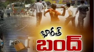 Bharat Bandh Effect || Trade Unions Call for Nation-Wide Strike