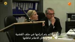 تقرير مفصل حول محاكمة المغربي بدر هاري | روبورتاج