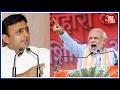 UP Ke Dil Mein Kya Hai: Congress Slam Modi For His Communal, Irresponsible Comment About Ramzan