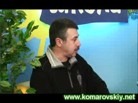 Неврология и дети: школа доктора Комаровского