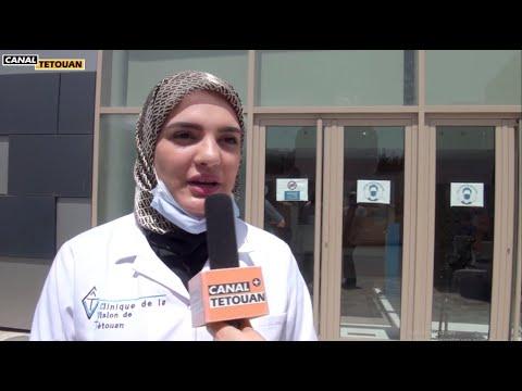 روبورتاج عن مصحة العيون بتطوان – Clinique de la Vision de Tétouan