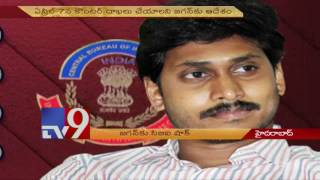 CBI seeks cancellation of YS Jagan's bail for influencing ..