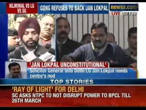 Lokpal vs centre: Solicitor general tells Delhi Lt Governor Jan Lokpal needs centre's nod - NewsX