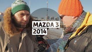 Mazda 3 2014 - Большой тест-драйв (видеоверсия) / Big Test Drive - Мазда 3 2014
