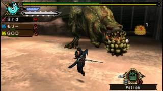 MHP3 Long Sword Vs Deviljho