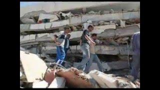 Séisme de magnitude 4,5 près d'Alger