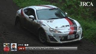 2014年 全日本ラリー選手権 第3戦 福島