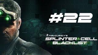Splinter Cell Blacklist Let's Play Commentary | #22 - Hacker's Den