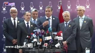أخنوش: الأحرار والاتحاد الدستوري يؤيدان رئيس الحكومة المكلف ويرغبان في الانضمام للأغلبية الحكومية   |   بــووز