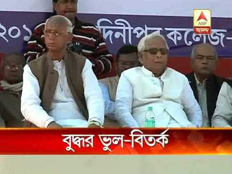 Left Front on Buddhadeb Bhattacharya and Netai confession