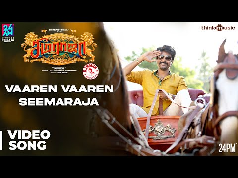 Seemaraja - Vaaren Vaaren Seemaraja Video Song - Sivakarthikeyan, Samantha