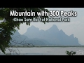 National Parks of Thailand, Travel Videos