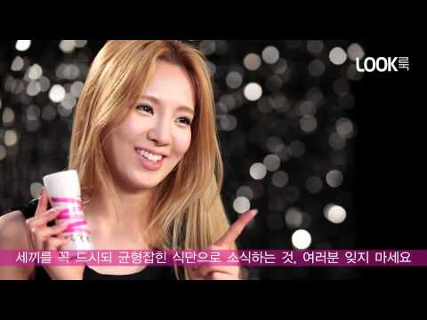 120624 SNSD Hyoyeon Yakult Promotion video