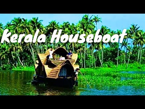 Alappuzha Beautiful Backwaters Houseboat Alleppey Kerala India *HD* ആലപ്പുഴ
