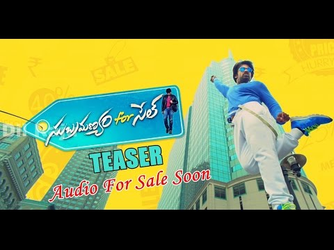 Subramanyam For Sale Movie Audio Teaser