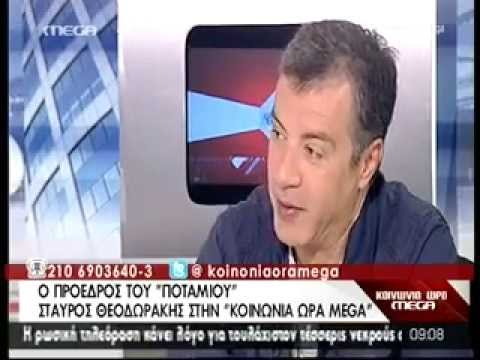 Ο Σταύρος Θεοδωράκης στην εκπομπή Κοινωνία ώρα Mega (μέρος 1ο) (16-4-2014)