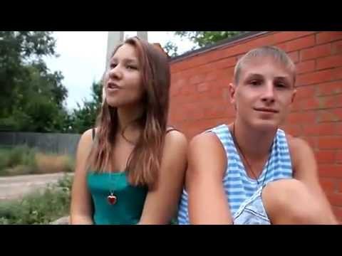 Рамирес с девушкой