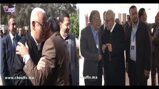 بالفيديو..شوفو كيفاش تم استقبال بنكيران فمركز المعمورة خلال المجلس الوطني لحزب العدالة و التنمية |