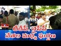 Tension in Nandyal : Fight Between TDP and YCP : Latest Up..