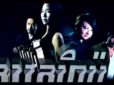 ppctv chinese new trialer movie | PPCTV Unriddle 2