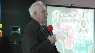 Апрельская встреча в ГДК, Лисичанск