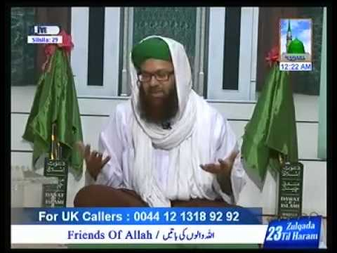 The History Of Kaaba ALLAH Waloon Ki Baatein      (29 09 2013)