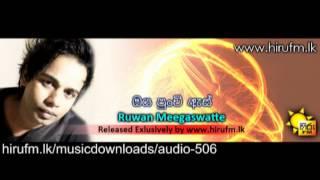 Oya Punchi As - Ruwan Meegaswatte