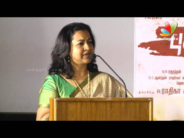 Radhika Sarathkumar Speech at Pulivaal Tamil Movie Audio Launch | Prasanna, Vimal, Oviya