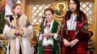 VIII Przegląd Kolęd, Wertepów i Szczedriwek, 21 stycznia 2017 r. Spotkanie odbyło się w cerkwi greckokat