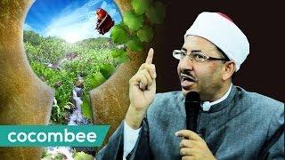 Tak Jumpa Pintu Syurga - Sheikh Abdul Razak Al-Masri