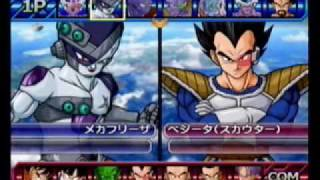 Dragon Ball Z Sparking Meteor Todos Los Personajes