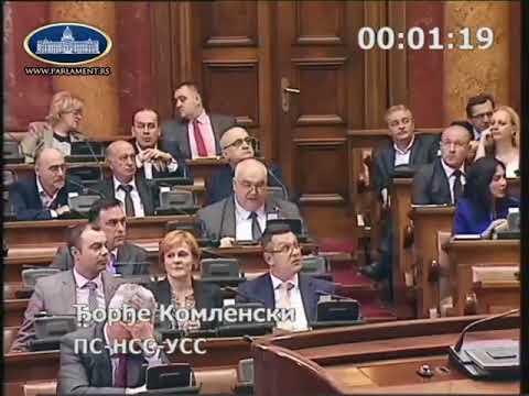 Ђорђе Комленски Питање министарству грађевинарства и инфраструктуре 13.3.2018.