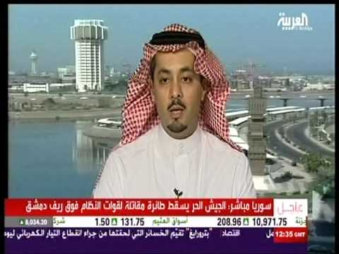 Alkhabeer Capital's Deputy CEO, Ahmed Gouth on Al Arabia TV, 15 September 2013