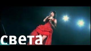 Света - Другая (live)