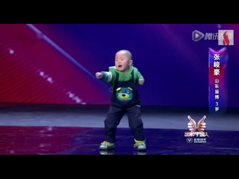 ASIAN KID DANCING ON CHINAS GOT TALENT